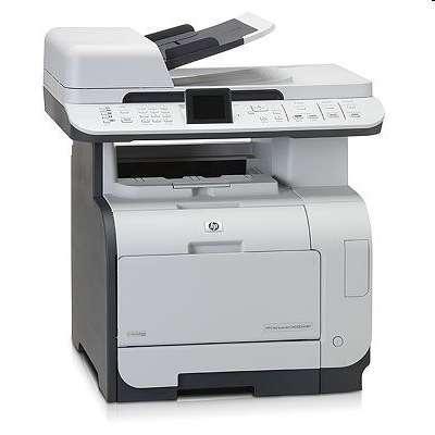 Akció 2011.02.07-ig  HP Color LaserJet CM2320nf multifunkciós nyomtató ( Helyszíni garancia