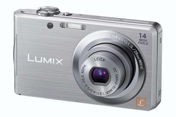 Akció 2011.05.30-ig  Panasonic DMC-FS16EP-S digitális fényképezőgép ezüst 14 MP ( 1 év)