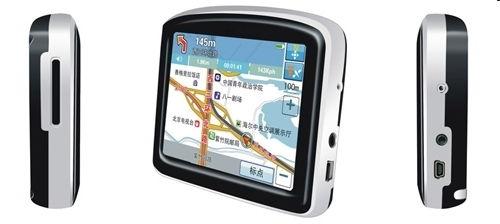Akció 2011.01.11-ig  MyDrive navigator MD305 GPS PNA 3,5  TFT (1 év gar)